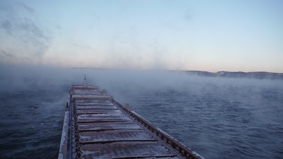 Sea Smoke On The St. Lawrence